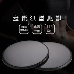 2 sliding disc fitness core disc skateboard suitable for yog