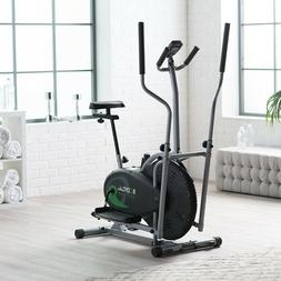 Body Rider BRD2000 Dual Cardio Trainer NEW