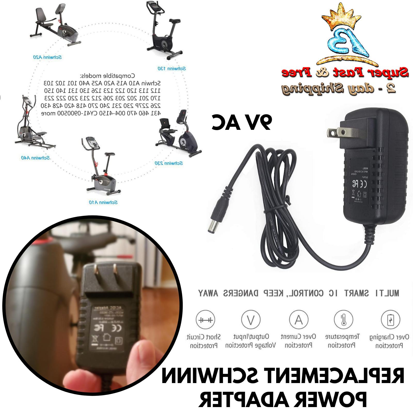 Power Adapter Cord Replacement For Schwinn Exercise Bike Ell